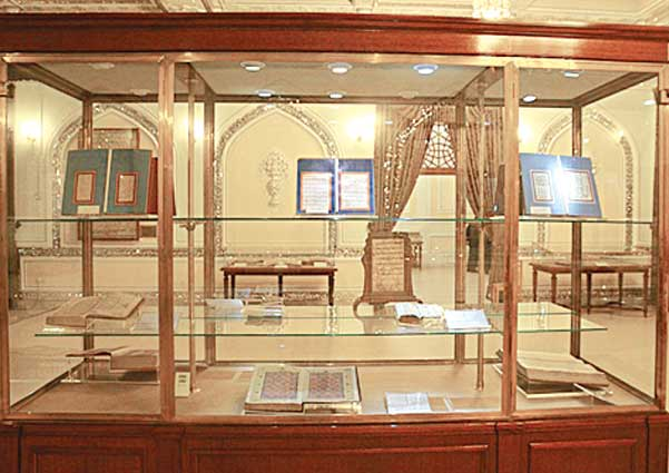 کتابخانه  آستان قدس رضوي