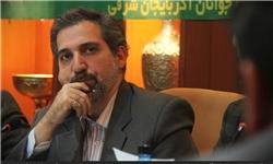معاون سیاسی، امنیتی و اجتماعی استاندار آذربایجانشرقی