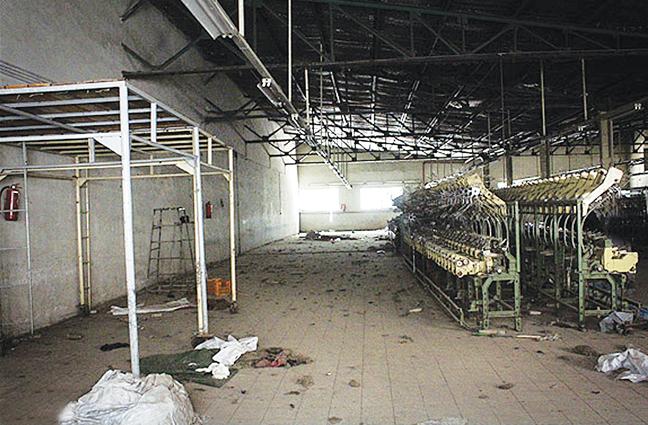 انجمن مدیران صنایع استان