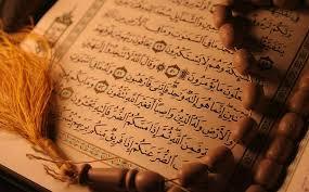 مسابقات قرآنی تلاوت