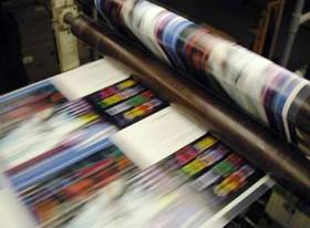 صنعت چاپ و نشر