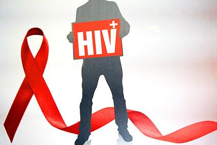 مبتلایان ایدز