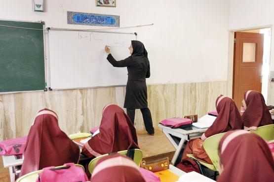 مدارس غیردولتی