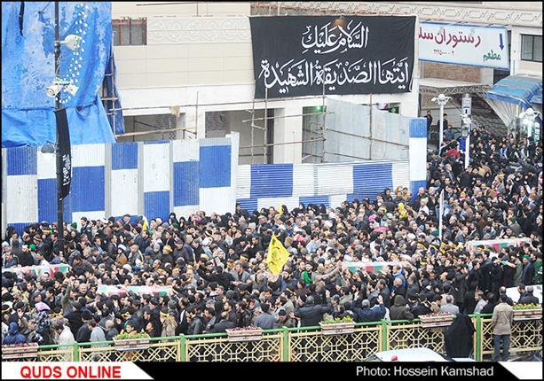 اجتماع عظیم فاطمیون و تشییع شهدای دفاع مقدس در روز شهادت حضرت زهرا(س)