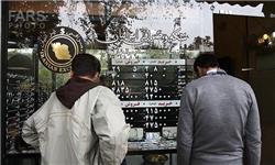 بازگشایی بازار سکه و ارز از فردا /بازار تحتالشعاع کاهش ۴۰ دلاری طلا