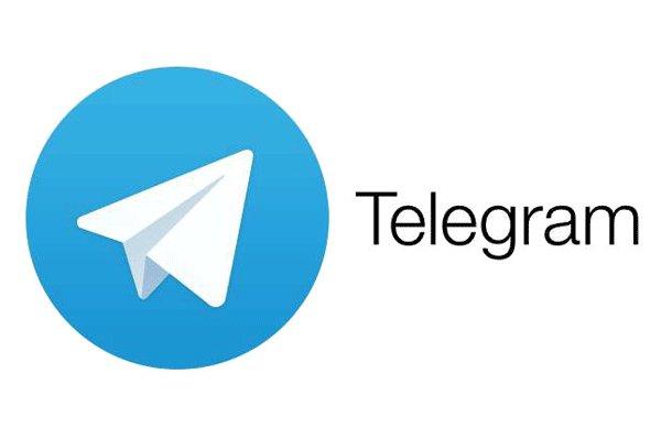 دانلود برنامه رفع بلاکی تلگرام