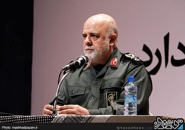 سردار ایرج مسجدی