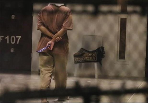 مرکز شکنجه مظنونان حوادث ۱۱ سپتامبر