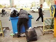 ساماندهی معتادان زباله گرد نیازمند یک کار تیمی و بین دستگاهی است