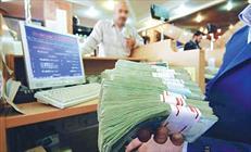 ۴۶۰ میلیارد ریال از مطالبات بانکها و موسسات خراسان رضوی وصول شد