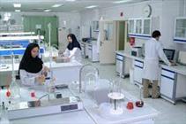 آزمایشگاه مرکزی سراوان در ارائه خدمات به بیماران ناتوان است