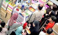 مخالفت اصناف مشهد با برپایی نمایشگاه های پائیزه