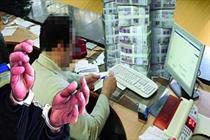 مبلغ ۵۰ میلیارد ریال در یکی از بانک های کرج کلاهبرداری صورت گرفت