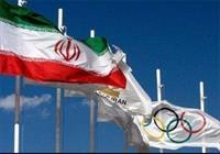 ورود ماموران نظارتی به کمیته ملی المپیک و فدراسیون پزشکی - ورزشی