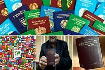 حضور ۴۷ دو تابعیتی در مراکز دولتی و حکومتی/ فعالیت ۱۳ و ۱۲ دو تابعیتی در مراکز دانشگاهی و نظامی