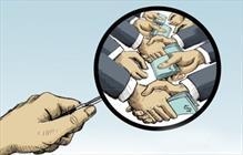 شفافیت؛ پادزهر فساد