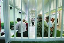 ۴۰۴ فرصت شغلی برای زندانیان لرستان شد