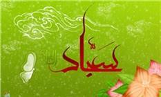 نگا هی به روشنگریهای امام سجاد(ع) در کاخ یزید