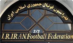 پروژههای بعدی فدراسیون فوتبال چیست؟