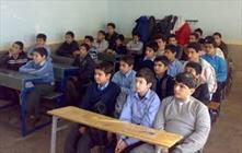 مدارس ابتدایی تا ۱۳ خرداد دایر هستند