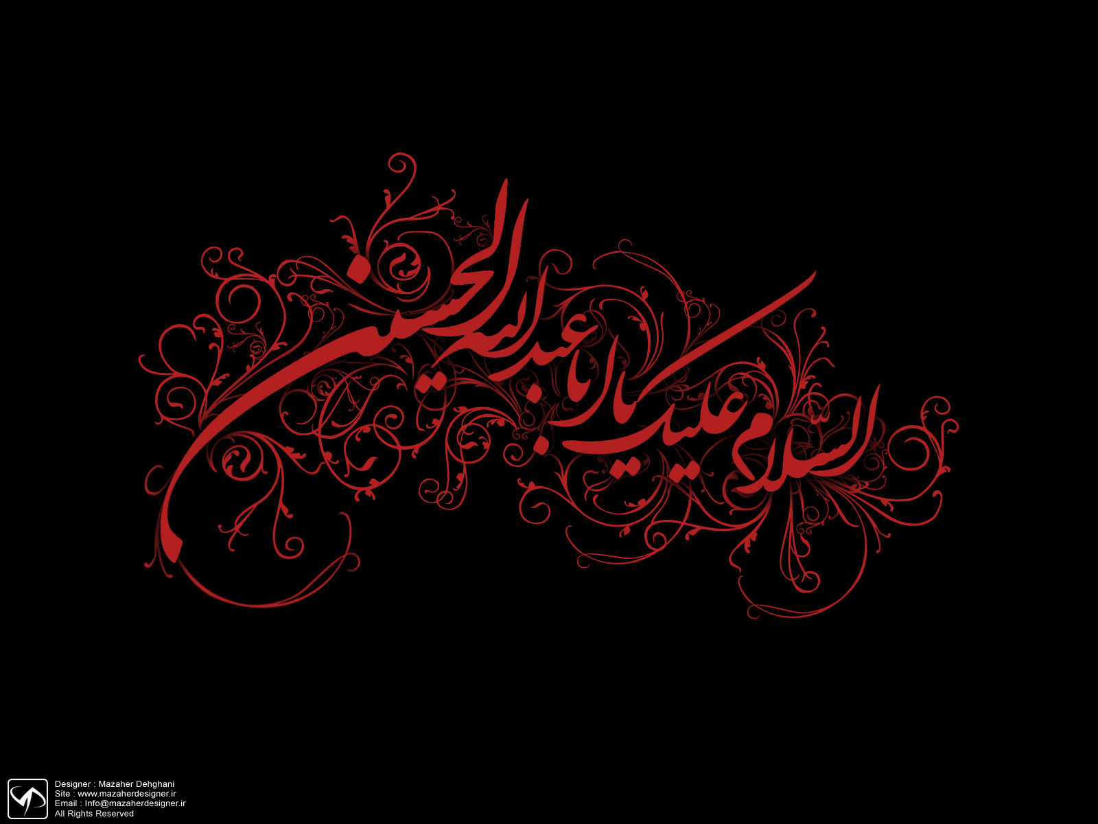 Image result for حسین