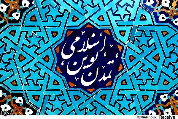 نقش امام صادق (علیهالسلام) در بازسازی تمدن اسلامی