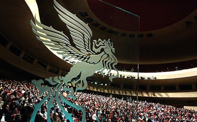 جشنواره فجر در مشهد
