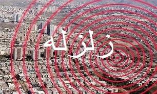 زلزله امروز آذربایجان 12 خرداد 96 + عکس