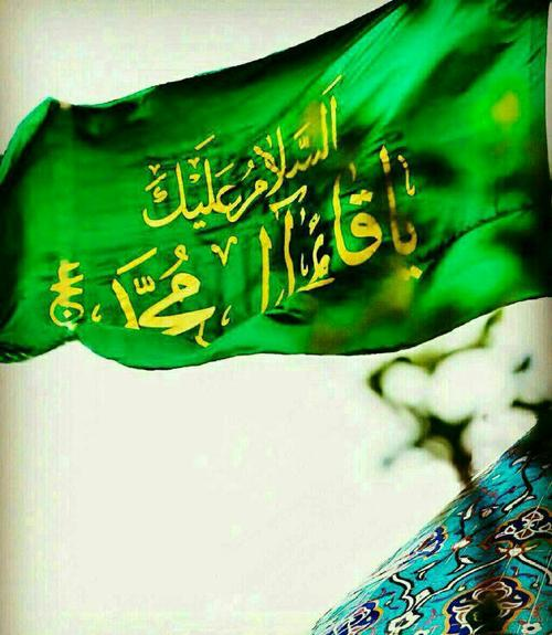 رفتار امام زمان (عج) با مخالفین دین!!!
