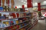فروشگاههای زنجیرهای