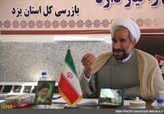 بازرسی استان یزد