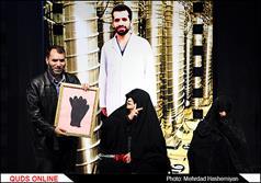 پنجمین جشنواره فیلم عمار