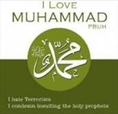 کمپین محمد