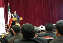 فرمانداری ویژه شهرستان مراغه