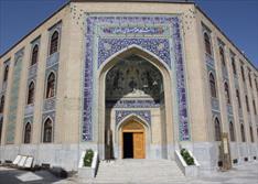 دانشگاه علوم اسلامیرضوی