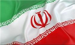 روز ملی جمهوری اسلامی ایران