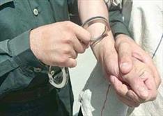 دستگیری متهم