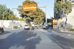 طرح ترافیک مشهد