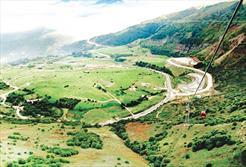 سازمان جنگلها، مراتع و آبخیزداری