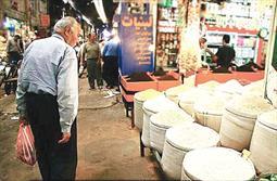 عدم نظارت بازار شب عید