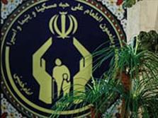 مديرکميته امداد امام خميني(ره) شهرستان مراغه