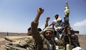 یمن انصارالله