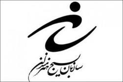 مسئول سازمان بسیج هنرمندان سپاه عاشورا