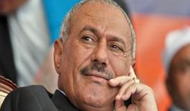 عبدالله صالح