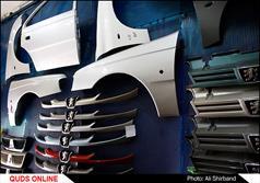 بازار لوازم یدکی خودرو تهران