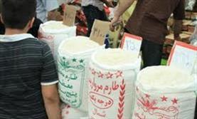 تولید و قیمت برنج