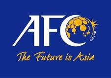 دبیرکل AFC
