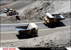 معدن سنگ آهن یزد
