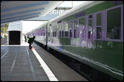 قطار گردشگری هزار و یکشب