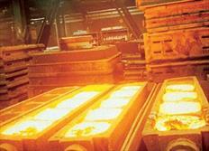 کارخانه ذوب آهن رومشکان